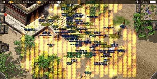 探讨65535变态传奇中道士在游戏后期的处境