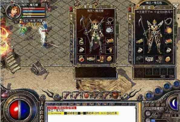 在1.95皓月合击手游下载中玩家心目中战士到底有多强悍