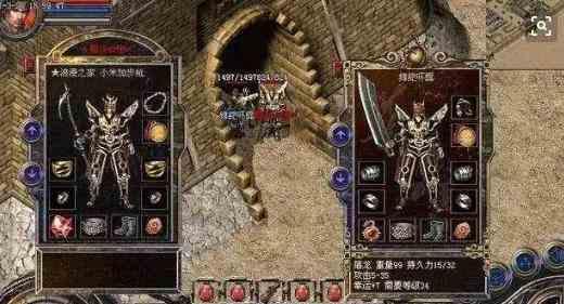 传奇私服发布网里新手玩家玩战士的一些错误操作