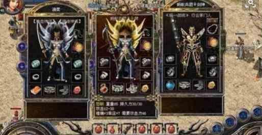 在金币版传奇中玩家心目中战士到底有多强悍