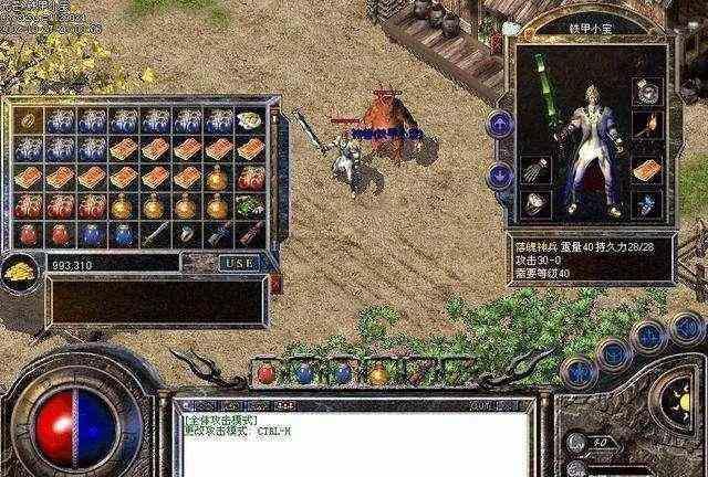 迷失传奇最新版本的游戏最终幻想幽兰带装备哪里获得?