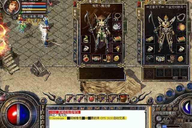 传奇sf网站的游戏王者之战士职业