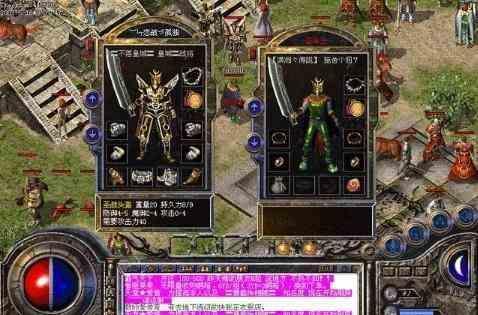 传奇官方网站的资深玩家分享纯阳之境攻略