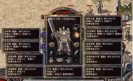 论超级变态传奇的游戏初期卡位的必要性
