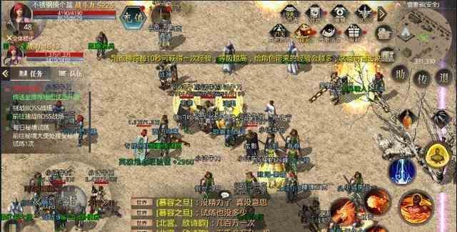 传奇世界sf的180一至六区三方混战决战沙城之巅