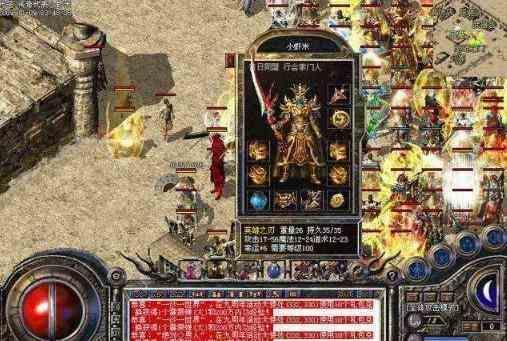 超级变态传奇里攻沙奖励游戏的助燃剂