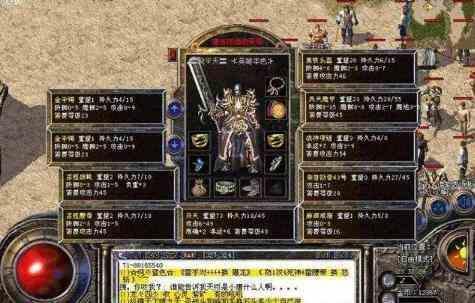 变态传奇sf的战士武器怒斩与屠龙选择分析