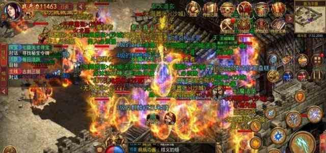 迷失传奇网站里游戏中华守护神龙终极boss爆什么?