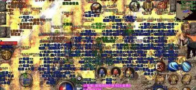 合击传奇中战士玩家谈团队的重要性